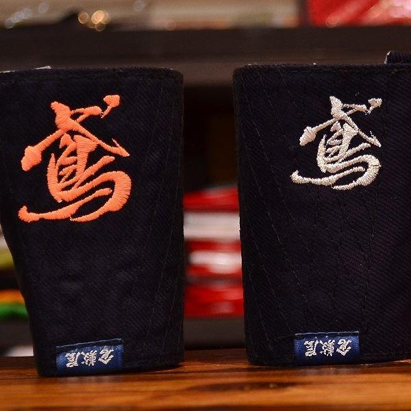 画像1: 鳶ロゴマーク 【オーダーメイド刺繡手甲】 (1)
